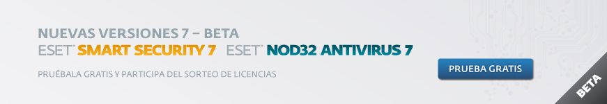 Descarga ESET versiones beta de ESET NOD32 Antivirus 7 y ESET Smart ...
